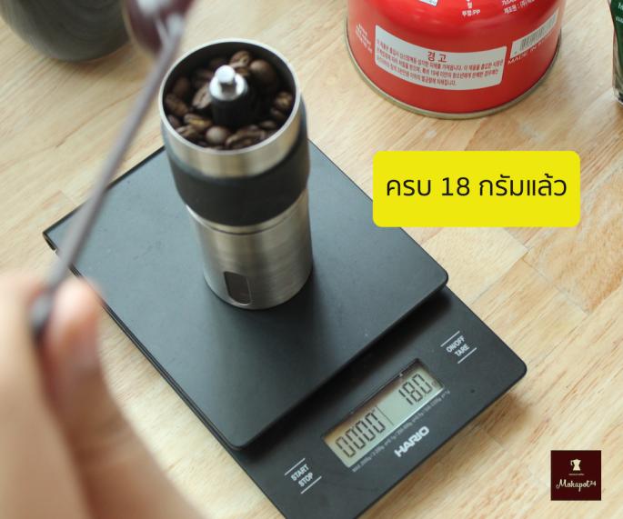 ชั่งเมล็ดกาแฟคั่ว ด้วย เครื่องชั่ง hario v60 drip scale ,เมล็ดกาแฟ 18 กรัม