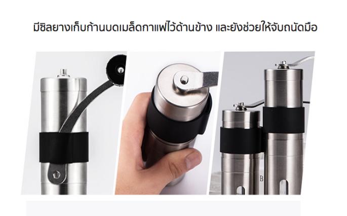 เครื่องบดเมล็ดกาแฟ tiny coffee grinder Stainless steel